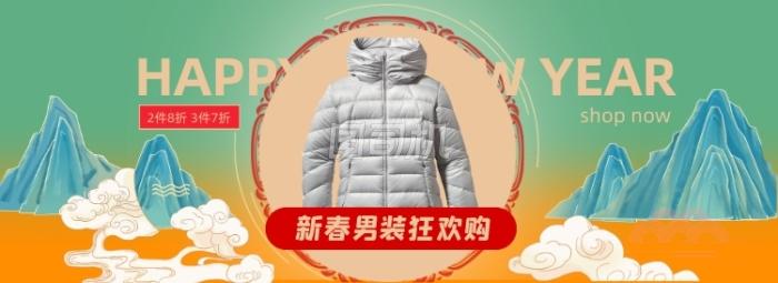 新年春節男裝上新專賣電商全屏海報